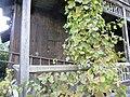 Будинок в селі Дубина, де часто бувала Соломія Крушельницька.jpg