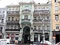 Будинок прибутковий на вулиці Васильківська, 38.jpg