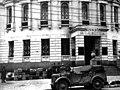 Будинок учителя 1941.jpg