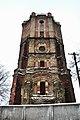 Водогінна вежа у Козятині.jpg