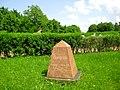 Гатчина. Собственный сад. Памятник на могиле собаки Камчатка.jpg