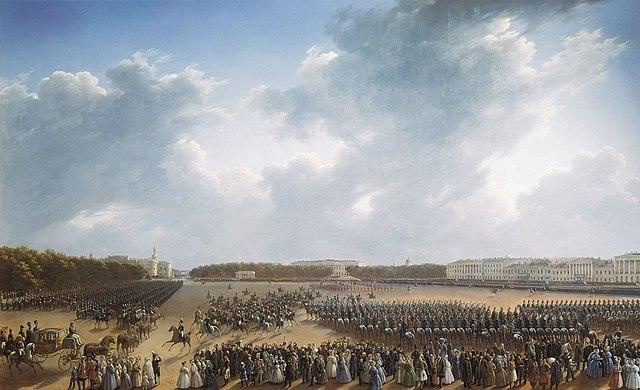 Г.Г.Чернецов «Парад на Царицыном лугу 6 октября 1831 года.»