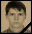 Дмитрий Александрович Боровиков.png