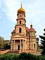 Дніпропетровський будинок органної і камерної музики.jpg