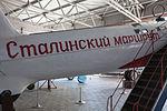 Дом-музей Чкалова (21801378996).jpg