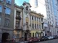 Доходный дом улица Советская, 5, Саратов.jpg
