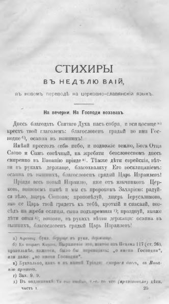 File:Душеполезное чтение. 1889, апрель.djvu