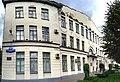 Здание Калининского государственного университета (3).jpg