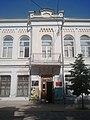 Здание Крымской государственной филармонии.jpg