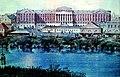 Здание Московского университета до пожара 1812 года.jpg