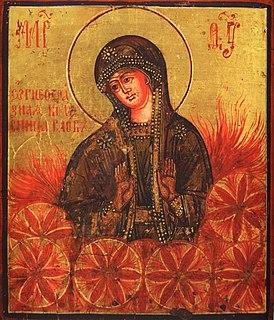 Ognyena Maria Slavic folk Christianity