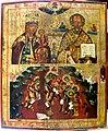 Икона Семи отроков Эфесских из собрания ДОХМ.jpg