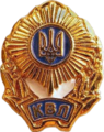 КВЛ (2012).png