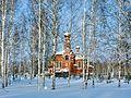 Красноуральск - panoramio (4).jpg