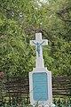 Кудринці, хрест на честь відновлення християнської віри.jpg