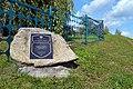 Курганны могільнік у Сухараве (Менск) 002.Jpeg