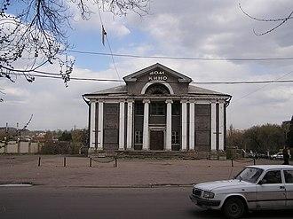 Leninskyi District, Donetsk - Image: Ленинский район Донецка 061
