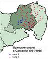 Лужицкие-школы-в-Саксонии-1954-1955.png