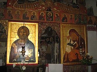 Zrze Monastery - Image: Манастир Св. Преображение Зрзе, иконостас 4226
