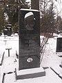 Могила Героя Советского Союза Михаила Панова.JPG