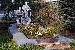 Могила братська радянських воїнів3.JPG