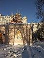 Москва. Церковь святителя Николая на Берсеневке - 005.JPG