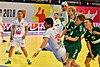 М20 EHF Championship MKD-BLR 29.07.2018 FINAL-7215 (43006107444).jpg