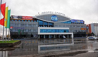 Trade Union Sport Palace indoor sporting arena in Nizhny Novgorod