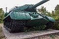 """Охматів. Пам'ятник """"Танк"""" на честь танкістів-визволителів11.jpg"""