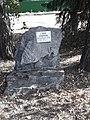 Пам'ятний знак українським козакам, Яреськи.jpg