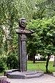 Пам'ятник-погруддя російському поету і письменнику О. Пушкіну DSC 0785.jpg