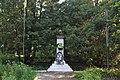 Пам'ятник Тарасові Григоровичу Шевченку.jpg