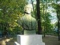 Пам'ятник .БелінськомуВ.Г, письменникові.JPG