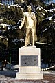 Памятник Мусе Джалилю в посёлке Джалиль ( крупным планом).jpg