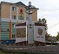 Памятник Мусе Джалилю г. Альметьевск.jpg