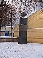 Памятник Осипу Мандельштаму. - panoramio (1).jpg