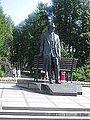 Памятник Рахманинову.jpg