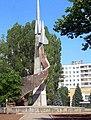 Памятник летчикам и космонавтам - качинцам. Фото Виктора Белоусова. - panoramio.jpg