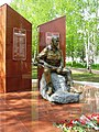Памятник погибшим в локальных конфликтах (Новочебоксарск).jpg