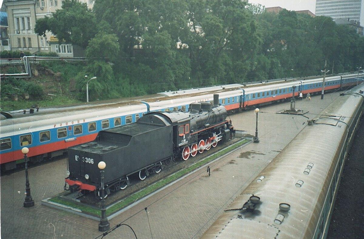 Самара владивосток поезд цена