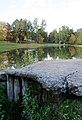 Плотина в парке усадьбы Орловых-Денисовых. Элемент конструкции.JPG