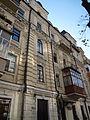 Саксаганського вул., 41; Київ.JPG