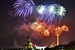 Салют в честь освобождения города-героя Одессы 11.jpg