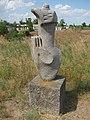 Скульптура в Ольвії 1.jpg