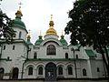 Софийский собор - panoramio (12).jpg