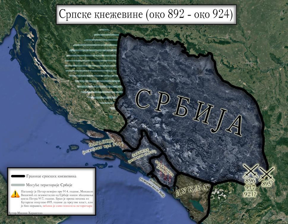 Српске кнежевине у 9. и 10. веку