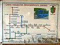 Схема маршрутов Евпаторийского трамвая.jpg