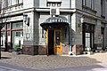 Театр імені М.Горького 2.jpg