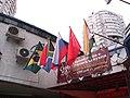 Флаги БРИКС в Москве (недалеко от метро Братиславская).jpg