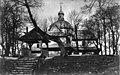 Церква у Верхобужі в часи І Світової війни.jpg